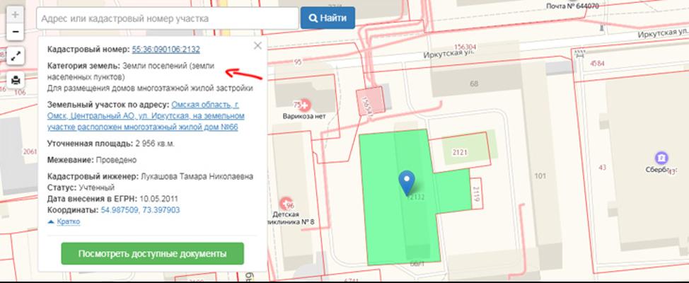 Публичная кадастровая карта России по районам